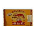 Shrimp Paste - Belacan (250g)